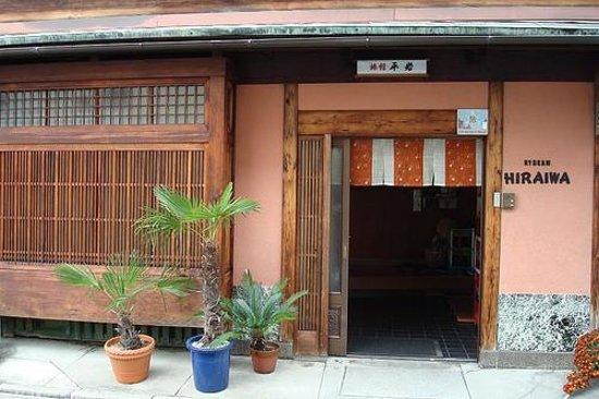 Yadoya Hiraiwa: Hiraiwa facade