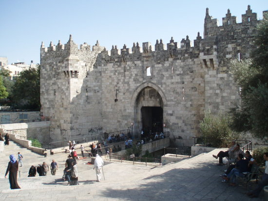 Jerusalem, Israel: Damascus Gate