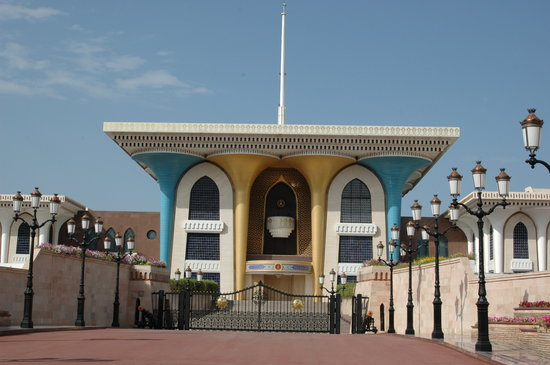 Maskat, Oman: The Entrance of the Sultan's palace