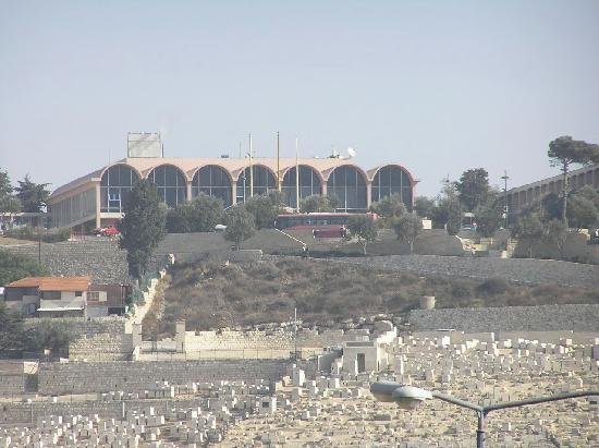 The 7 Arches Hotel: Hotel from Dome of the Rock