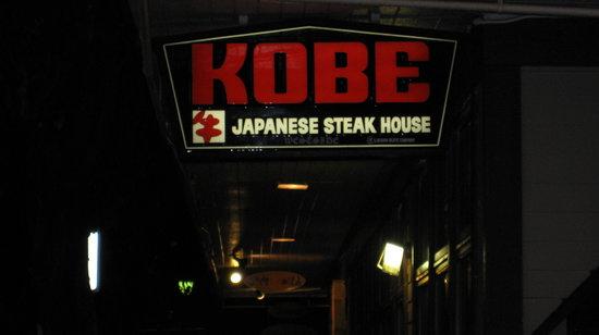 Kobe' Japanese Steak House
