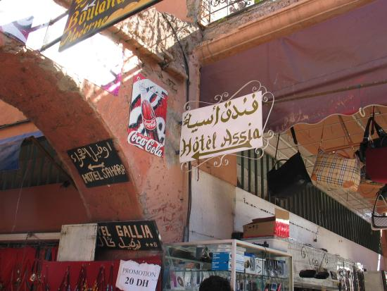 Riad Hotel Assia : It is difficult to find Assia for the first time, but it happens to every place in the souks
