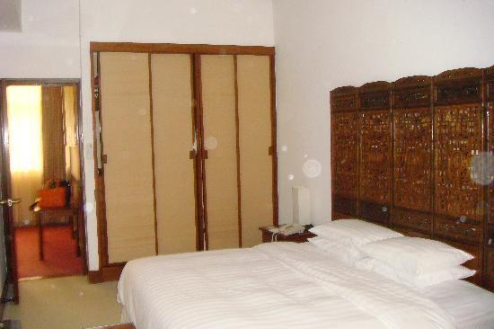 Pousada de Mong-Ha : Our Bedroom
