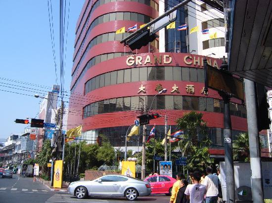 Grand China Hotel: Grand China Princess.