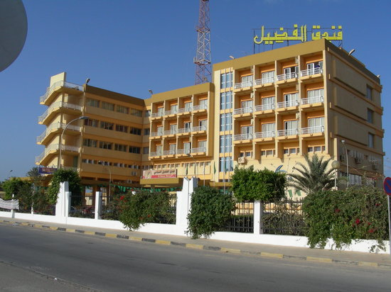 Benghazi, Libya: El fadeel Hotel