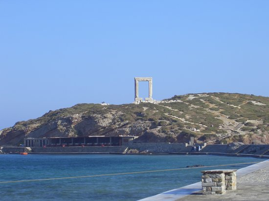 Naxos, Greece: Hora