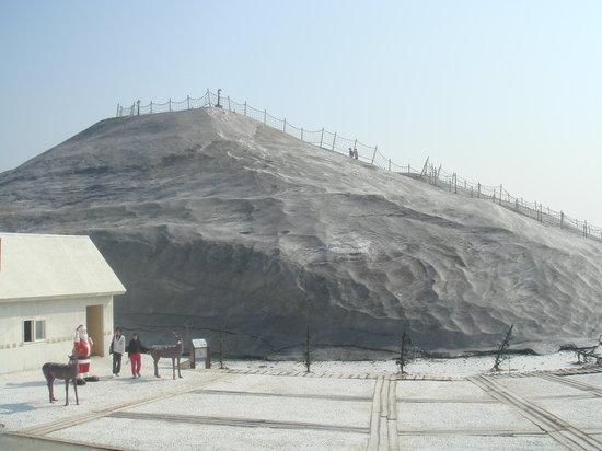 Chigu Salt Mountain : Salt mountain