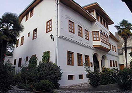 Bosnian National Monument Muslibegovic House Hotel: Front