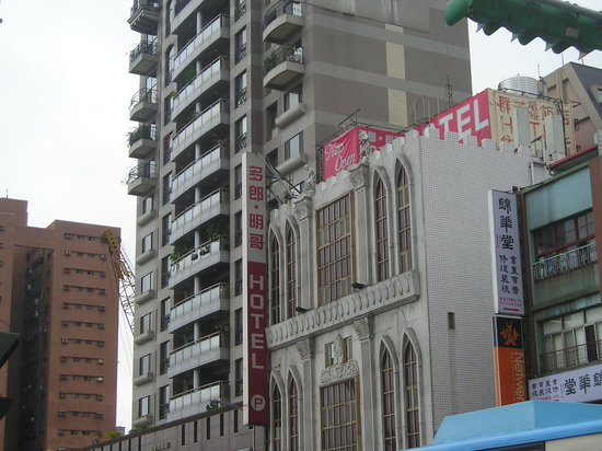 Photo of Dolamanco Taipei