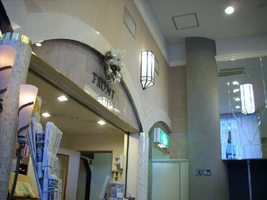Hotel L'ouest Nagoya: Front Reception