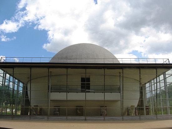 Planetario de Medellin: planetario