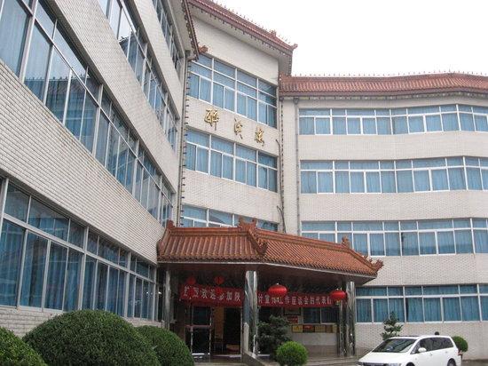 Huashan Jinrong Hotel