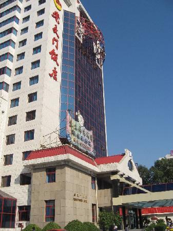 Chongwenmen Hotel Photo