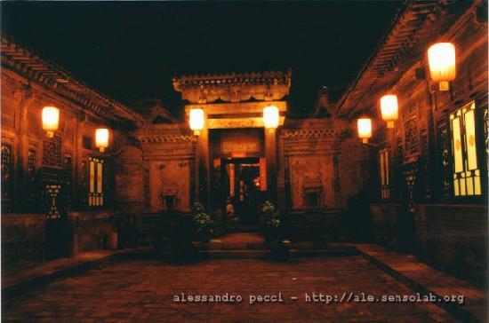 Pingyao Yide Hotel: Uno dei cortili
