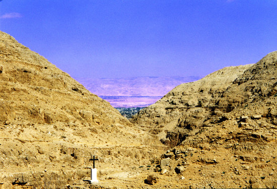 Ein Prat Nature Reserve (Wadi Qelt)