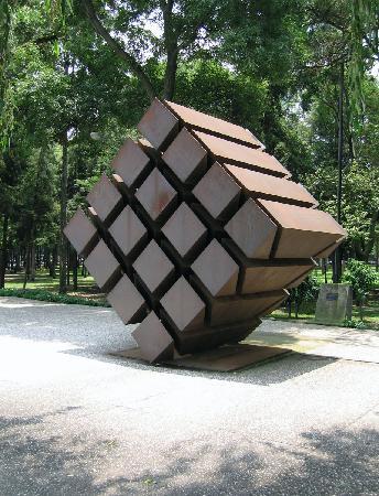 Mexico City, Mexiko: Cubo de Herrumbre, 1980