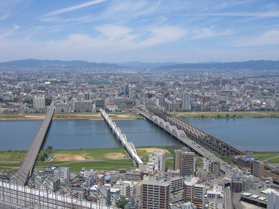 View of Osaka from Umeda Tower Japan