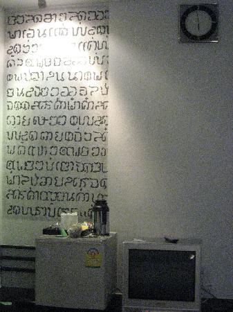 Swana Bangkok Hotel: Design inside