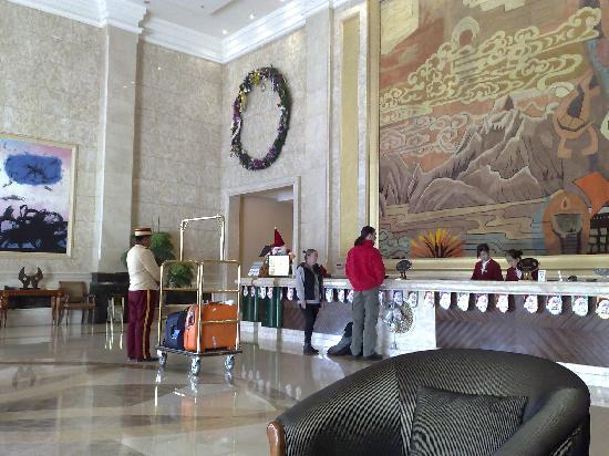 Ningxia International Hotel: Hotel Lobby