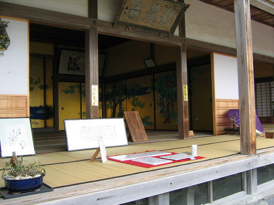 Kanrantei Tea and Moon viewing House. Built Kyoto, later gifted by Hideyoshi to Date Clan.