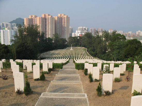 ‪Sai Wan War Memorial and Cemetery‬