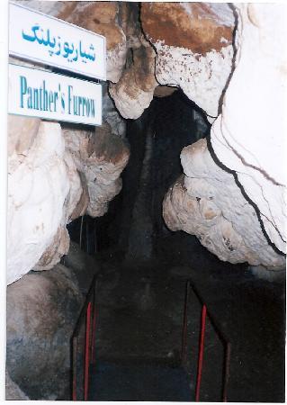Katalehkhour Cave: Panther furrow