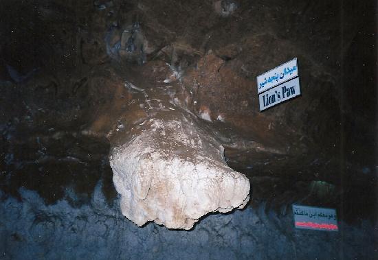 Katalehkhour Cave: Lion's paw