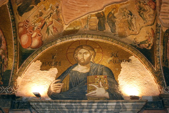 Saint Saviour in Chora -A little far from the city but a ...