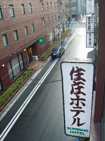 Sumisho Hotel: The street of the hotel