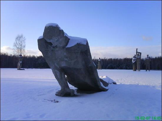 Salaspils, لاتفيا: Salaspils, Latvia