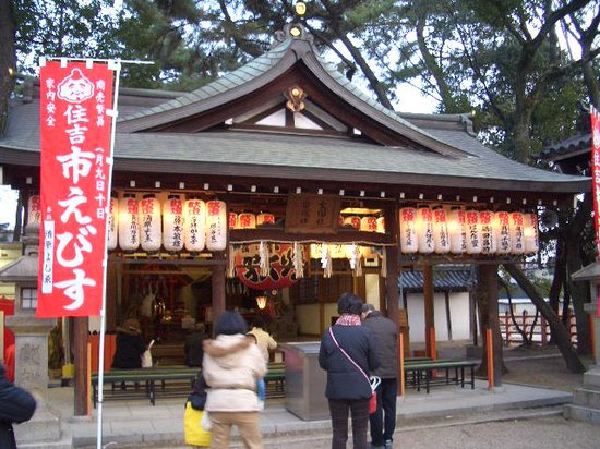 Sumiyoshi Taisha Shrine: one of the many shrines on the grounds of Sumiyoshi-Taisha