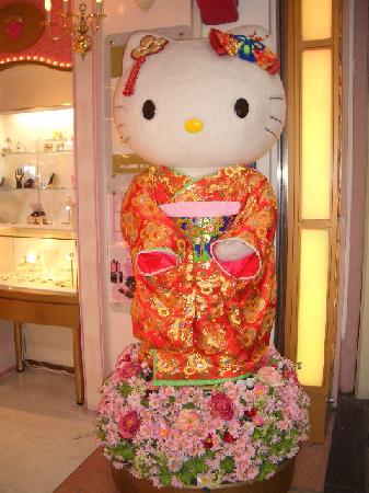 Dotonbori: Hello Kitty store in Shinsaibashi shopping street