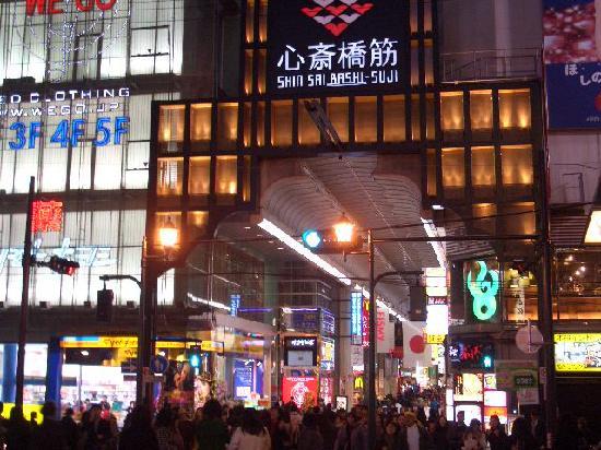 Hotels Near Shinsaibashi Shopping Arcade