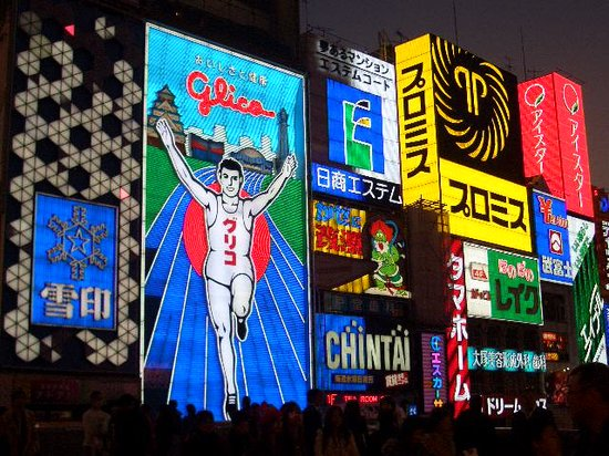 Dotonbori: the famous Glico Man lights at Dotombori, Osaka
