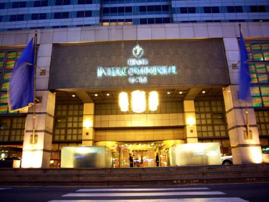 Grand InterContinental Seoul Parnas: Hotel Entrance