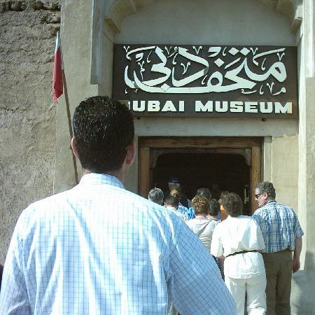 Dubai Nova Hotel: Dubai-Museum nahebei