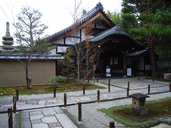 Daitoku-ji Temple: Entrance to Daisen-In