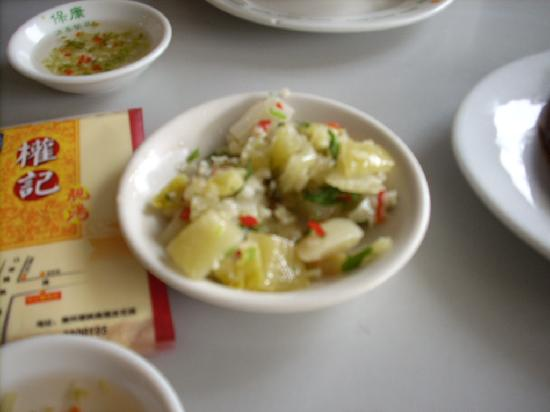 Chaozhou Guest Hotel: pickled cabbage (hot & sour)