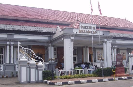 โกตาบารู, มาเลเซีย: Kelantan Museum is right smack in Town.