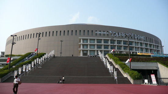 Fukuoka Yahuoku! Dome: Fukuoka Dome (Baseball stadium)