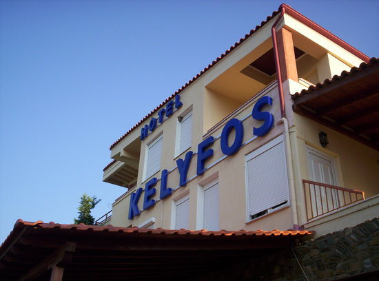 Kelyfos Bungalows & Suites