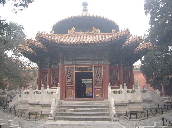 museo ciudad prohibida pekin:
