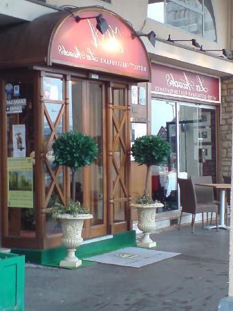 Hotel les Arcades : L'entrée