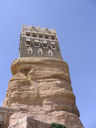 Yemen: Wadi Dhar