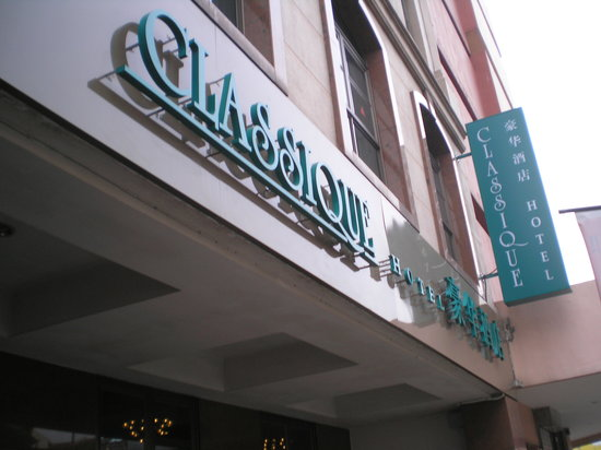 Photo of Classique Hotel Singapore