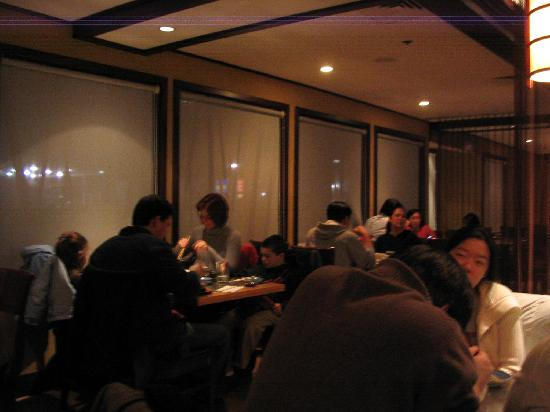Oga's Japanese Cuisine: The main dining area of Oga's