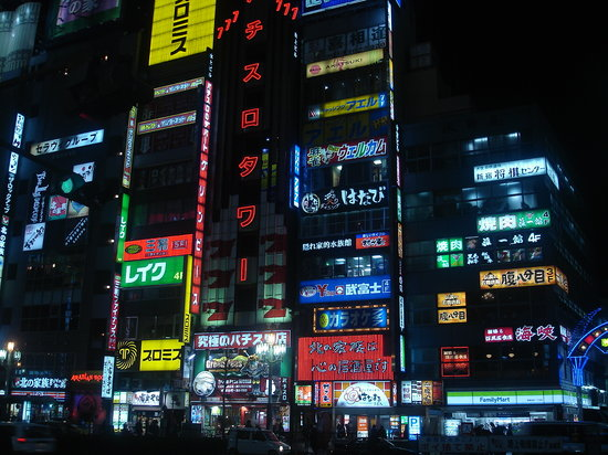 Tokyo, Jepang: Shinjuku