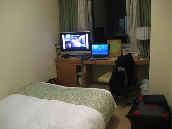 Hotel Sunroute Plaza Shinjuku: My room