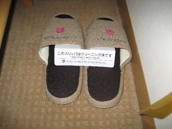 Hotel Sunroute Plaza Shinjuku: Slipper