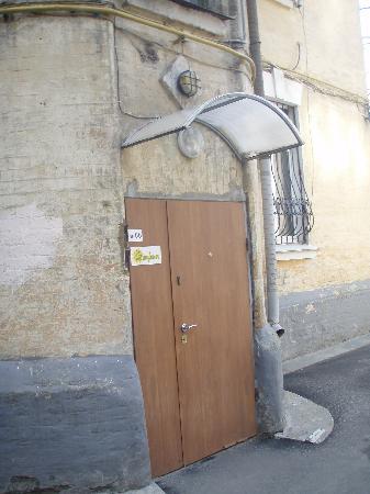 Sunflower B&B Hotel: Front door